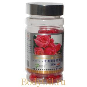 Китайские капсулы с эфирным маслом розы